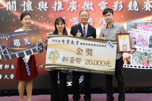 生命教育微電影競賽結果出爐,學生組「趨光」團隊以《趨光》作品獲得「金獎」。