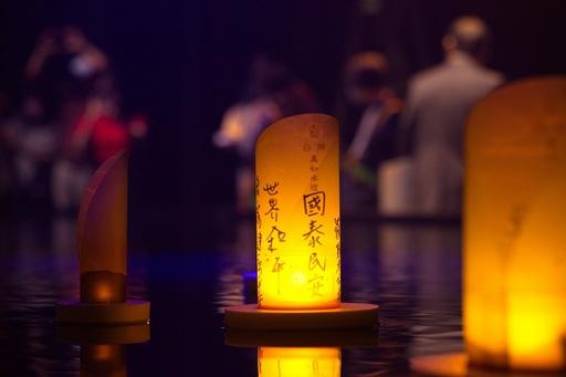 真如國際祈福水燈節:民眾祈求國泰民安、世界和平