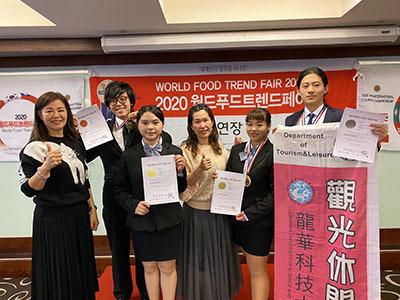 2020 AFA韓國世界廚藝大賽,龍華科大觀休系學子共獲2金1銀1銅佳績,表現非常優異。