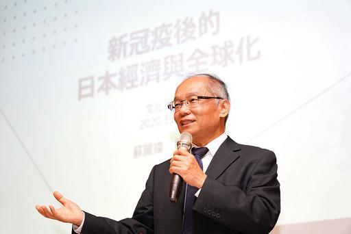 蘇顯揚博士是日本經貿專家,他是應中國文化大學之邀,為文大學術、行政主管剖析「新冠疫後的日本經濟與全球化」