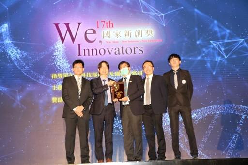 張坤正副院長團隊獲獎表揚。