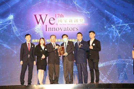 黃升騰教授團隊獲獎表揚。