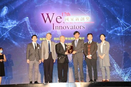 陳宏基院長團隊獲獎表揚。