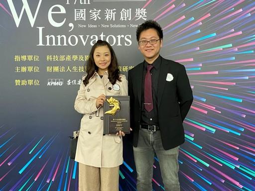 柯承志助理教授與協力企業獲獎表揚。