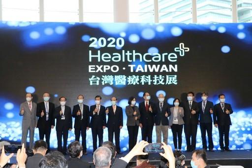 蔡英文總統偕生策會副會長蔡長海董事長(左)共同主持《2020台灣醫療科技展》揭幕式。