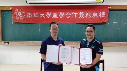 南華大學運動學程許伯陽主任(左)與魔力動能國際有限公司負責人簡嘉偉先生(右)簽署產學合作。