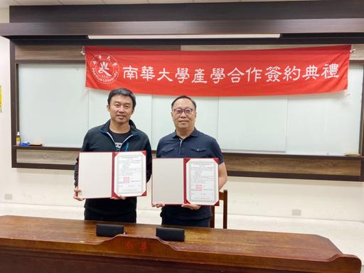 南華大學運動學程與采毓活動整合行銷有限公司劉家瑜總監(右)簽署產學合作。左為體育中心何應志主任。