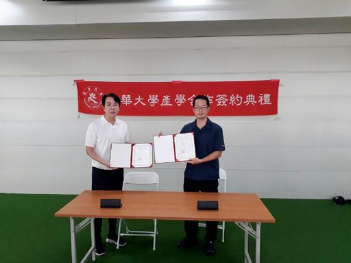 南華大學運動學程許伯陽主任(右)與哈德運動會館李俊德先生(左)簽署產學合作。