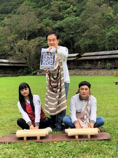 花蓮山月村的村長與台北即時連線,提供贈禮給台北來賓,透過「5G實境任意門」畫面掃描QRcode即能領取。圖/雷門數據服務股份有限公司