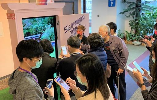 雷門數據服務「5G實境任意門」透過4K直播即時互動展演,展示5G創新應用。圖/雷門數據服務股份有限公司