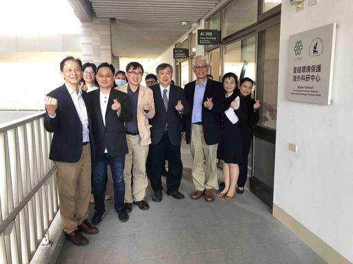臺越環境保護海外科研中心揭牌合影