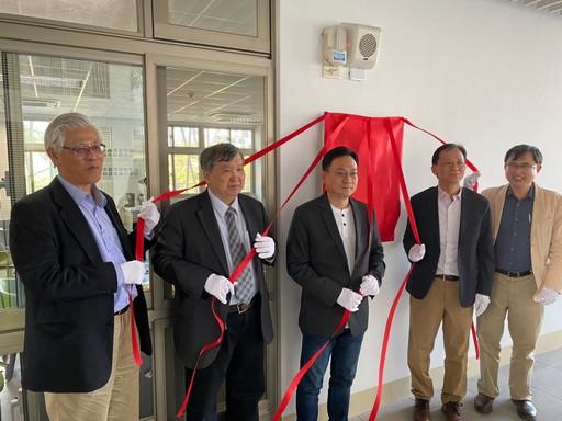 臺越環境保護海外科研中心揭牌儀式