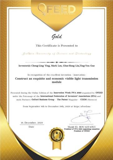 景文科大勇奪IWA摩洛哥國際發明展金牌。
