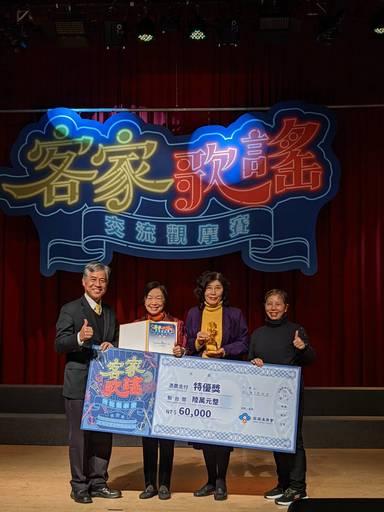 2021客家歌謠交流觀摩賽進行北區賽事,范佐銘副主委頒獎給獲得特優獎的竹友混聲合唱團。