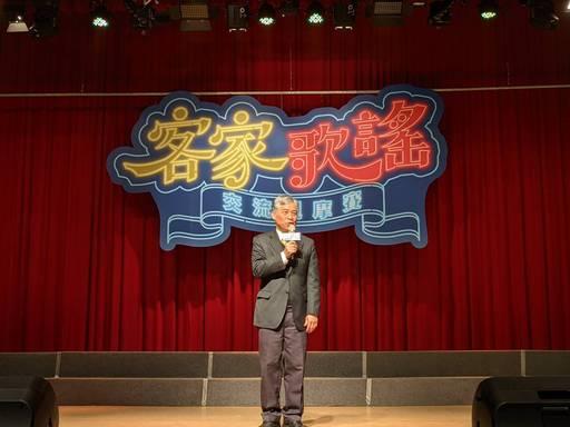 2021客家歌謠交流觀摩賽,客家委員會副主委范佐銘代表楊長鎮主委勉勵大家多用客語唱歌,傳承客家文化。