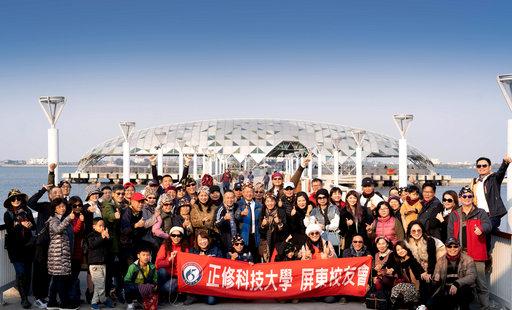 正修屏東校友會不畏寒流舉辦「尾牙餐會、大鵬灣遊艇」活動。
