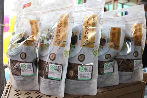 具產銷履歷標章的國產優質乾香菇