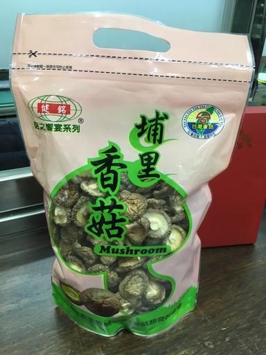 具臺灣香菇標章的國產優質乾香菇