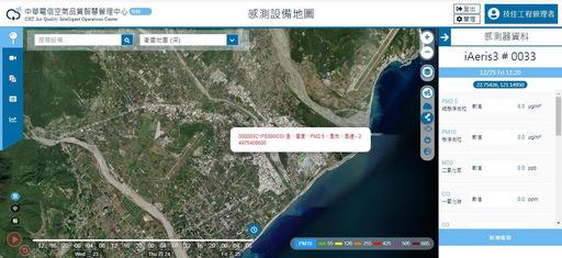 臺東推空污防制E化  營建工地污染24小時動態監控上線