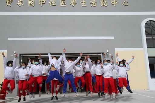饒縣長全力支持補助興建活動中心 讓老師教學安心 學生快樂學習