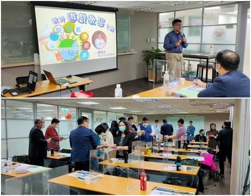 鄭保志教授分享遊戲教學之旅