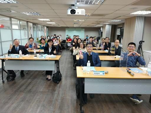 ACCBE認證組織「2021教學創新策略研討會」大合照
