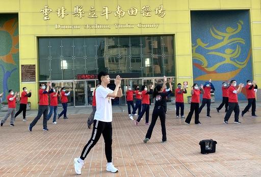 110 年度全國中等運動會「吉祥物主題曲比舞競賽」 ,自即日起至2021年03 月 15 日截止徵件。