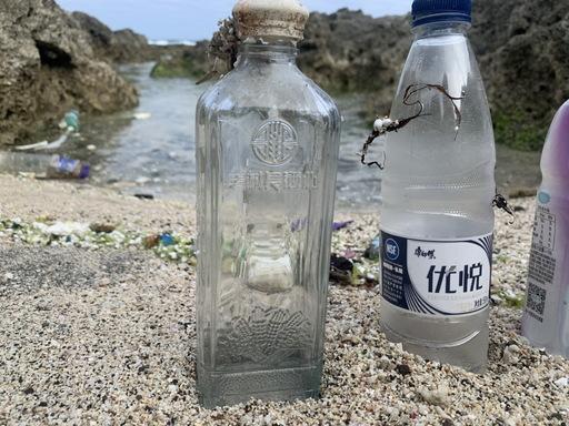 海廢寶特瓶再製「潯寶衣」 臺東縣提供5千餘瓶 循環利用可再製218件