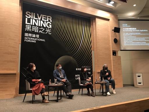 「5G技術與藝術應用」綜合座談,主持人施香蘭(左1)及講者謝俊科主任(左2)、郭嘉真組長(右2)、施登騰助理教授(右1)合影