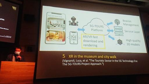 國立故宮博物院數位資訊室謝俊科主任發表「5G與國家重要施政計畫:以故宮5G博物館建設計畫綻放的光影為例」