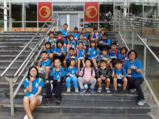 台灣工藝文化園區是學校戶外教學熱門景點