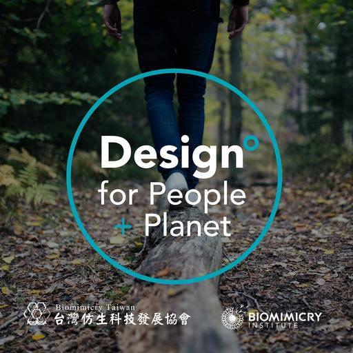 2021 全球仿生設計競賽~台灣海選徵件中