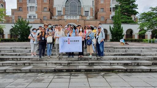 國父紀念館於去(109)年辦理的走讀王大閎建築師在國立台灣大學校園內的經典作品