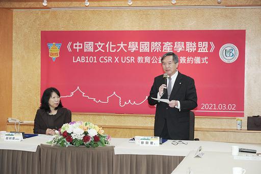 文化大學非常歡迎並感謝參與教育公益,未來期盼建立CSR與USR產學合作模範。