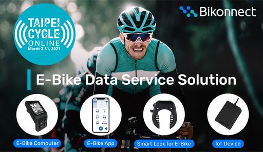 微程式打造自行車數位生態系,搶攻E-Bike「微移動」新商機