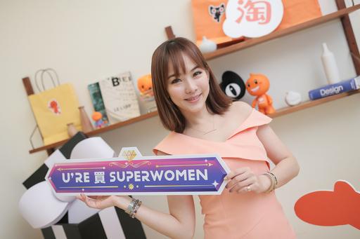 勇於追求自我實現  U'r買Superwomen
