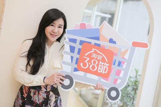 天貓淘寶海外台灣總經理劉慧娟