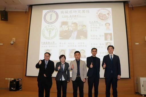 台灣頂尖胰臟癌科研團隊。