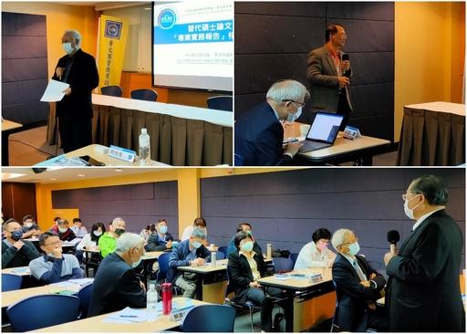 「EMBA如何寫出一篇好的實務性論文?」研討會(II)