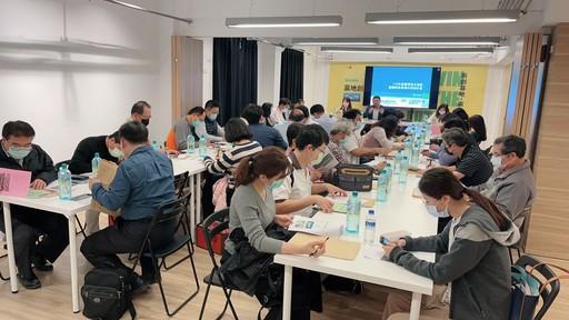 台南市溪北地區國小校長積極參與溪北地區教育資源共享研討會。