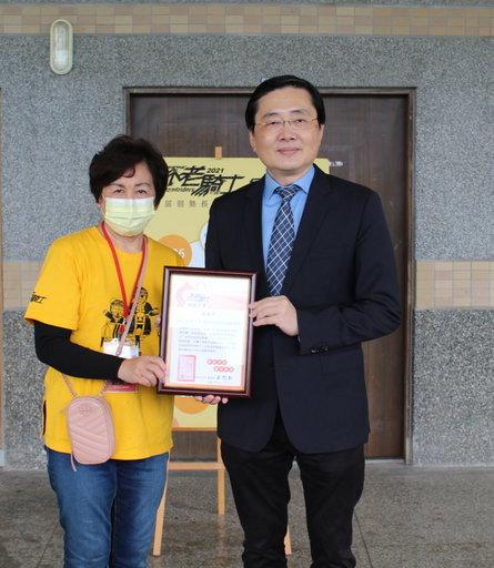 弘道老人福利基金會致贈感謝予東華大學