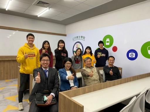 黃彬芳院長(前右二)帶領導的公共衛生研究團隊。