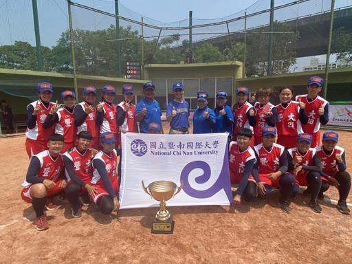 「109學年度大專女子壘球聯賽」暨大以兩個循環10戰全勝的戰績,獲得首屆大專女子壘球聯賽總冠軍。