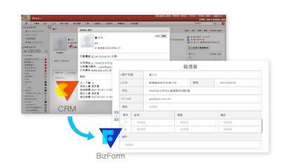 叡揚 Vital BizForm 從表單設計到線上審核追蹤,連 Google 表單都做不到的事!