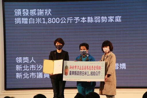 台灣UNIQLO~741萬「罩」戶台東弱勢 善琴慈惠堂~因愛緊緊相連不辭遠