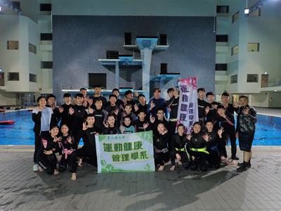 大葉大學運健系水肺潛水課程在台中北區國民運動中心實務教學