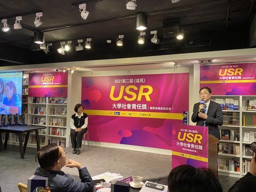 東華大學趙涵捷校長獲獎致詞表示,東華大學致力推動SDGs大學,實踐公平永續的生活方式