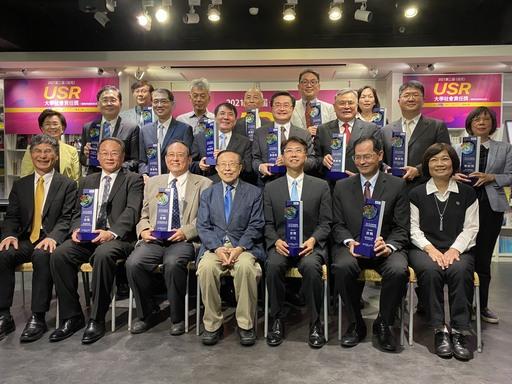 第2屆大學社會責任獎獲獎人員合照