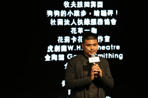 2021 臺灣文博會盛大開幕