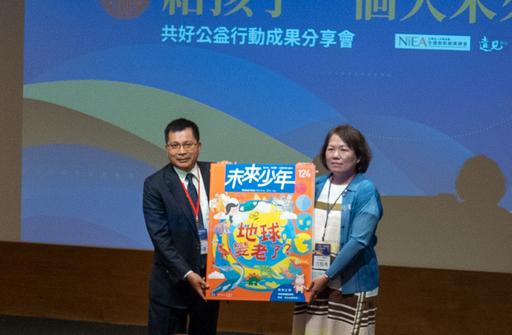 陳清港總會長代表捐贈4000份一年期雜誌給偏鄉學童